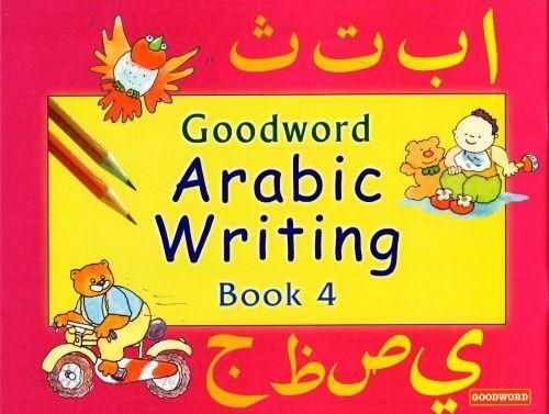 Arabic Writing Book 4