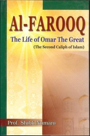 Al-Farooq - The life of Omar The Great