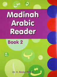 Madinah Arabic Reader 2