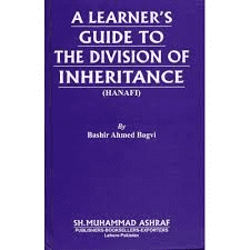 A Learners guide to The Division Of Inheritance