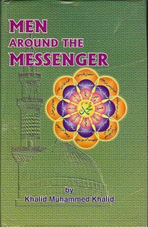 Men Around The Messenger