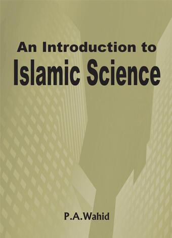 An Introduction to Islamic Science