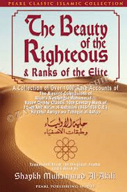 The Beauty of The Righteous and Ranks of the Elite