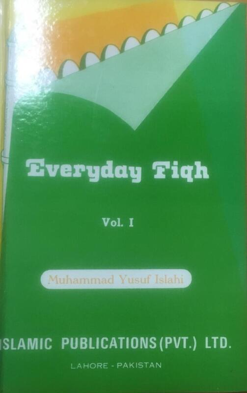Everyday Fiqh vol1