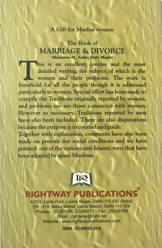 The Book of Marriage and Divorce by Moulana M