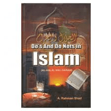 Do's and Do Nots in Islam