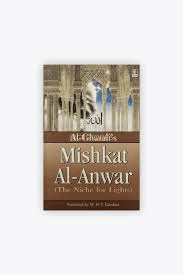 Mishkat Al-Anwar ( The NIche for Lights)