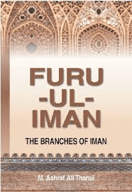 Furu-ul-Iman (Branches of Iman )