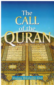 The Call of The Quran