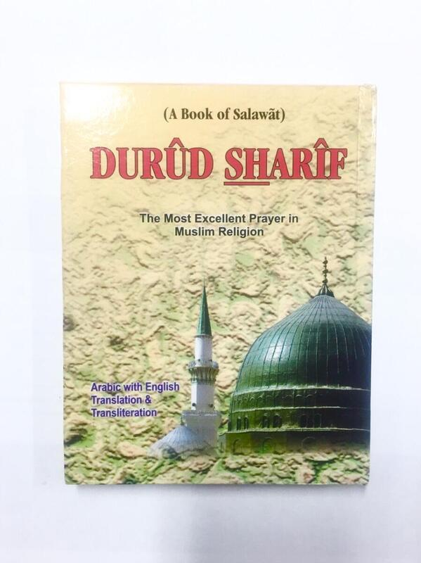 Durud Shareef A Book Of Salawat