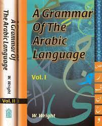 A Grammar of The Arabic Language Vol1