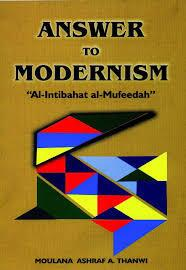 Answer To Modernism