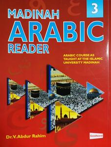 Madinah Arabic Reader 3