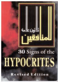 30 Signs of The Hypocrites