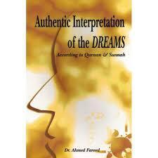 Authentic Interpretation Of The Dreams