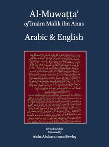 Al-Muwatta of Imam Malik ( Arabic and English)